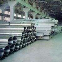 Wholesale stainless seamless pipes from china suppliers