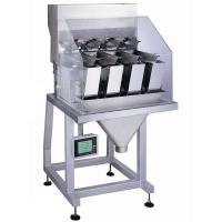 Wholesale XYC-Q50B grain powder packing machine and Powder Filling Machine / eagle weighing scale from china suppliers