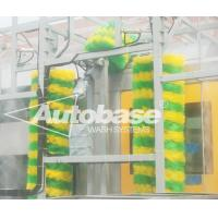 Wholesale Train wash machine AUTOBASE-T8 from china suppliers