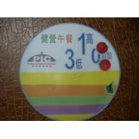 Wholesale Anti Slip Non - Toxic Custom Drink Coasters With Logo / Picture / Photo Promotional from china suppliers