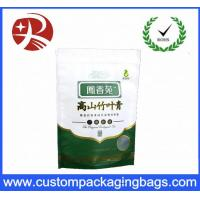 Wholesale Recyclable Dog Treat Coloful Printed food packaging bags , Zip Lock Pet Food Bag from china suppliers