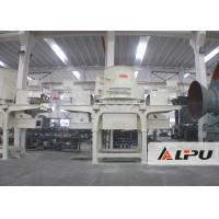 Wholesale 260-450TPH Sand Making Machine Mine Crushing Equipment for Highway Railway Construction from china suppliers