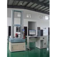 WDW-1 / WDW-2 / WDW-5 Universal Testing Machine, high-performance, with all kinds testing grips