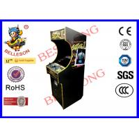 Wholesale 19 Inch LCD Screen Upright Arcade Cabinet  coin Op one side two players 1940 in 1 Jamma Board from china suppliers