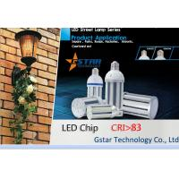 Buy cheap Outdoor Garden E40 Led Street Light 60W IP64 Landscape Lighting from wholesalers