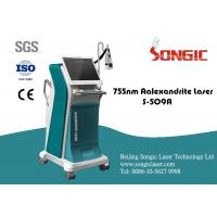 Wholesale Professional 755 nm Alexandrite Laser Machine With Laser Hair Removal System from china suppliers