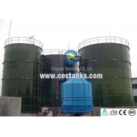 Wholesale Glass lined water storage tanks , glass fused to steel tanks from china suppliers