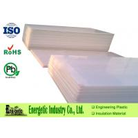 Buy cheap Thermoforming Polypropylene Sheets , 5mm PP Natural White Plastic Sheet from wholesalers