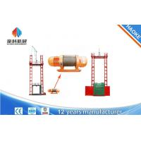 Wholesale OEM Construction Lifting Equipment With Bottom Dimension Of Cage 3.5 M X 1.7 M from china suppliers