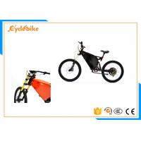 Wholesale Fast Full Suspension Powerful Electric Bike 1500w / Electric Powered Mountain Bike With 48v Samsung Lithium Battery from china suppliers