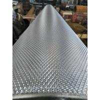 Quality Grain Pattern Steel Embossing Roller For Gravure Printing , Embossing Cylinder for sale