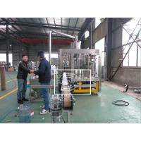 Wholesale 500ml Standard For PET Bottle Carbonated Drink Filling Equipment from china suppliers