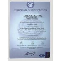 Xiamen Pengxing Stone tools CO.,LTD Certifications