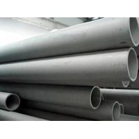 Wholesale Exhaust Steel Tube Welded Stainless Steel Tube SUS409L / SUS439 / SUS436L / SUS346S from china suppliers