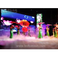 Wholesale PH3.91MM Advertising LED Display Screen 2500 Nit Brightness SMD2121 from china suppliers