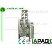 Wholesale Small Tea Bag Packing Machine / Form Fill Seal Pouch Machine Pneumatic Control from china suppliers