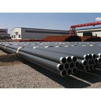 Wholesale FBE Coated Steel Pipe from china suppliers