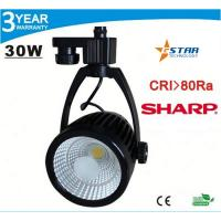 Wholesale 30W SHARP COB Led Track Light Isolated Power Supply Long Lifespan from china suppliers