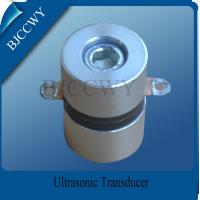 Wholesale Multi Frequency Ultrasonic Transducer For Ultrasound Cleaning from china suppliers
