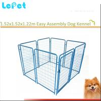 Buy cheap 5x5x4 ft heavy strong blue animal pet cage from wholesalers