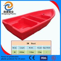 Buy cheap Flat Bottom Plastic Boat 4M from wholesalers