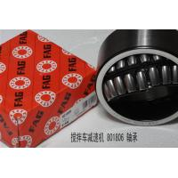 Wholesale F-801806.PRL FAG BEARINGS from china suppliers
