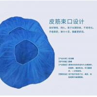 Wholesale Medical isolation clothing Medical isolation shoe cover Medical conjoined isolation clothing from china suppliers