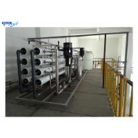 Wholesale Automatic PLC Industrial Water Purification Machine 0.25-30 tph Capacity from china suppliers