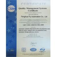 Fenghua Fly Automation Co.,Ltd Certifications