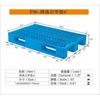 Wholesale 4- Way 1200mm*800mm*170mm Heavy Duty Plastic Pallets Static 6T from china suppliers