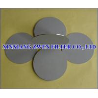Wholesale Titanium Porous Filter Disc from china suppliers