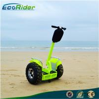 Wholesale 21 Inch Segway x2 off road / two wheel self balance scooters for adults from china suppliers