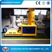 Wholesale Stalk wood pellet press machine 1650*800*1350mm , Yellow Blue White from china suppliers