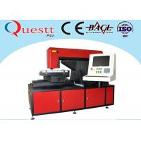 Wholesale CNC Numerical Control Small Metal Laser Cutting Machine 0-8mm For Auto Parts from china suppliers