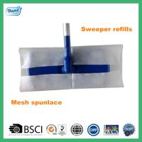 Quality Spunlace nonwoven floor wipes dry mopping cloths 20pcs pack for sale