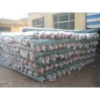 Wholesale Shade Net from china suppliers