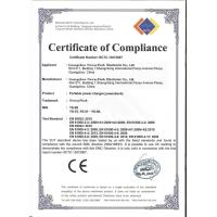 Guangzhou Newayflash Electronic Technology Limited Certifications