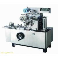 Wholesale OPP / BOPP Film / PVC Film Automated Packaging Machine For Soap Cellophane Wrapping from china suppliers