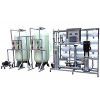 Wholesale 4000LPH RO Water Treatment System Water Purifying Machine / FRP Tank U-PVC Pipe from china suppliers