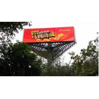 Wholesale Transparent Led Media Facade Strip Billboard Display , Glass Windows Led Display Screen from china suppliers