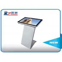 Wholesale Advertising kiosks displays mounted 80mm paper width thermal receipt printer from china suppliers