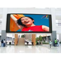 Wholesale SMD Video Full Color Led Panel Display P8 Energy Saving Video Wall Screens from china suppliers