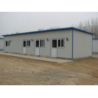 Wholesale Steel fabricated Long lasting Fast to manufacture and assemble Modular House Steel Modular House from china suppliers