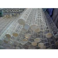 Wholesale Galnanized Steel Ventury Dust Filter Bag Cage For Dust Bag House from china suppliers
