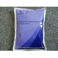 Wholesale Professional White Polymer Adhesive Powder For Wall Panels / Tiles from china suppliers