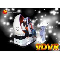 Wholesale No Need Screen 9D VR Cinema Exclusive Dynamic Electric System from china suppliers