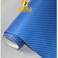 Wholesale 4D Gloss Peal Blue Carbon Fiber Sticker Decal Car Vinyl Wrap Air Release from china suppliers