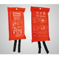 Wholesale fire proof glass fire blanket with handles for emergency 0.43mm 1.2M*1.8M 1.8m*1.8m 1.5*1.5m from china suppliers