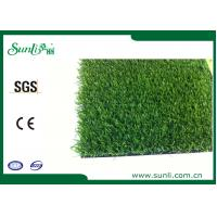 Wholesale PE 25mm Double Green Synthetic Soccer Grass 5/8'' Guage For Landscaping from china suppliers