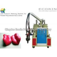 Quality 60 L Polyurethane Foam Machinery Simulation Objects Foam Making Equipment for sale